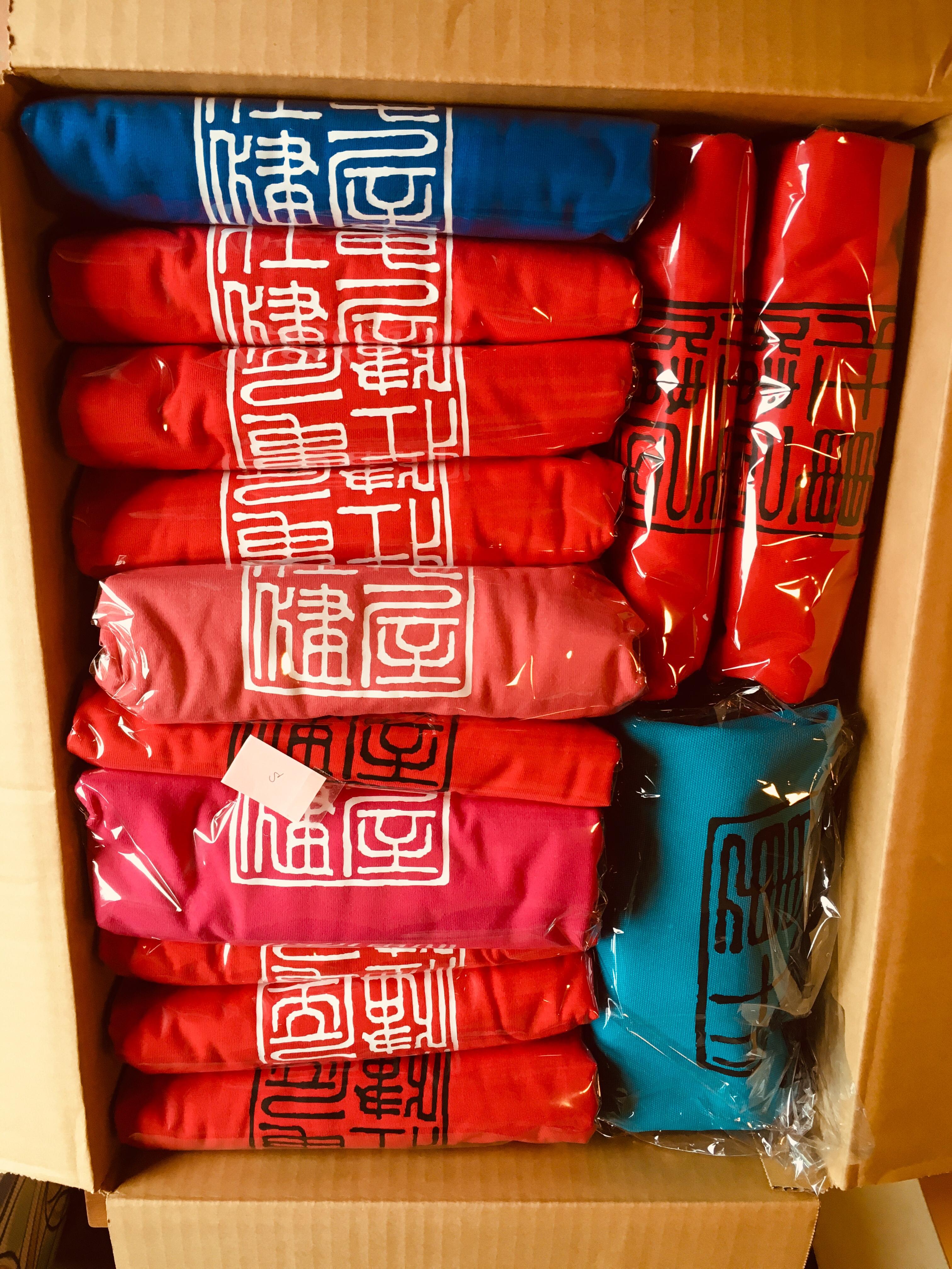 亀屋壮健三周年記念Tシャツいただきました
